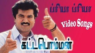 Priya Priya HD Video Song | Kattabomman | Deva