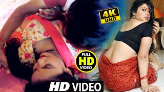 Bhojpuri Hot & Sexy Song - Supper hot girl dancing | देसी सुपर हॉट गर्ल डांसिंग | Sanjay Chhaila