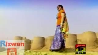 Waha Jo pyar Humara channa