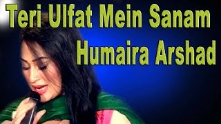 Teri Ulfat Mein Sanam | Humaira Arshad | Virsa Heritage Revived | Cover Song