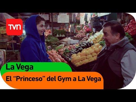 El Princeso del gimnasio a La Vega La Vega T1E3