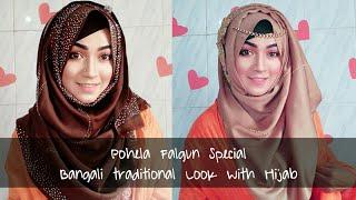 Pari ZaaD   Falgun Special Hijab Tutorial Bengali Traditional Look 💛