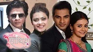 Dilwale On A Promotional Spree | Saath Nibhaana Saathiya
