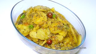 ALOO KARAHI *COOK WITH FAIZA*