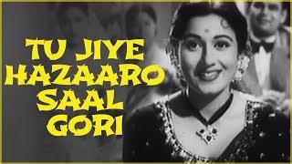 Tu Jiye Hazaaro Saal - Asha Bhosle | Old Classic Songs | Madhubala | Ek Saal