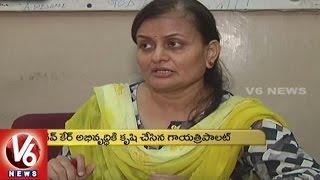 Special Story On Kumudini Devi Palliative Care Center | Pain Relief Care Society | Ankuram  | V6News