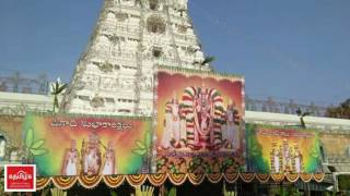 Ugadi Celebration in Tirumala Tirupathi