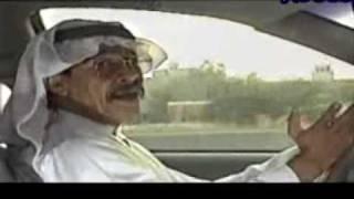 عبدالكريم عبدالقادر - جمر الوداع