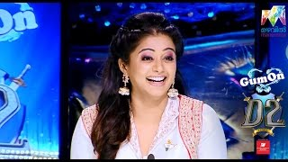 D2 D 4 Dance | Episode 107  - Independance day Special | Mazhavil Manorama