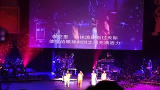 Xinyao Reunion Concert 2014 明天32新谣演唱会   04 Xin Kong Sia 1