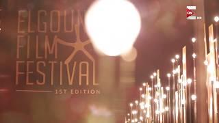 """حصرياً - تابعوا """"مهرجان الجونة السينمائي"""" في الفترة من 22 وحتى 29 سبتمبر 2017 على شاشة ON E"""
