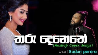 Tharu Denethe   Menika Mage   Mashup Cover Songs  Sandun Perera