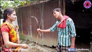 Nirokkhorotar Ovisap | Bangla HD Natok | 2016