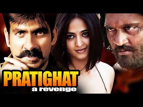 Pratighat A Revenge Full Movie Vikramarkudu Ravi Teja Anushka Shetty Hindi Dubbed Movie