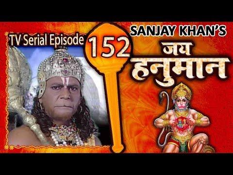 Jai Hanuman | जय हनुमान | Bajrang Bali | Hindi Serial | Full Episode 152