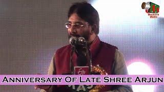 Ahmed Rais Nizami [HD] at Latest INDOPAK Mushaira, Bhopal, 05-11-2015