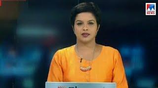സന്ധ്യാ വാർത്ത | 6 P M News | News Anchor - Nisha Purushothaman | September 22, 2018