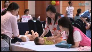 '엄마젖이 최고' 건강한 모유수유아선발대회