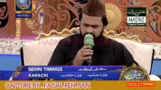 Sab sy ola o Aala Hamara Nabi by Syed Zabeeb Masood at ARY DIGITAL...