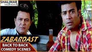 Zabardast Hyderabadi Movie || Back To Back Comedy Scenes || Aziz Naser, Sajid Khan