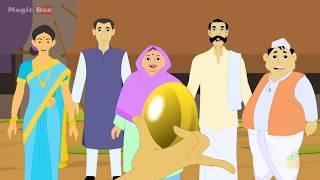 The Golden Egg   Short Stories in Telugu   Moral Stories for Kids