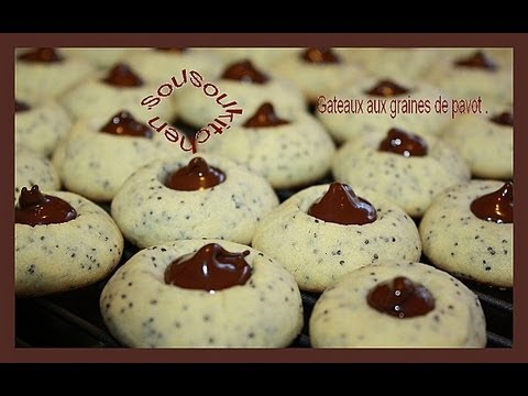 Recette de Gateaux aux graines de pavot Poppy seeds Cookies sousoukitchen
