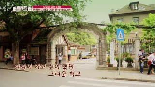 배틀트립 - 주결경 모교, 상하이 음악학교에서 친동생 최초 공개!.20160702