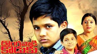 Tamil New Movies 2016 Full Movie  | KALAVANIYIN  MAGAN | Latest Tamil Movie 2016 With Subtitle