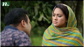 Bangla Natok Story Board l Mosharraf Karim, Mishu, Tarin l Episode 02
