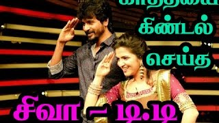 Vijay TV Koffee with DD | Ayudha Pooja Special | DD and Sivakarthikeyan tease Keerthy Suresh