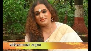 Ekla Chalo Re with Laxminarayan Tripathi Interview by Mahesh Mhatre -Part 2