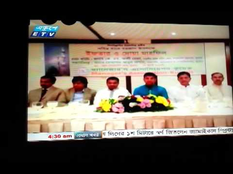ETV News Manager ass kuwait Report By Moin Sumon