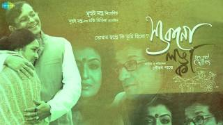 Sing Nei Tabu Naam (Remix) | Shukno Lanka | Bengali Movie Song | Rupam Islam