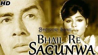 Piyasya Bhujade Goriya - Asha Bhosle,Usha Mangeshkar - Bhojpuri Movie Saiyya Magan Pahelwani Mein