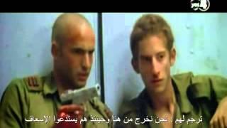 """الفيلم الإسرائيلي القصير ليلة مظلمة مترجم """"סרטון לילה אפל"""""""