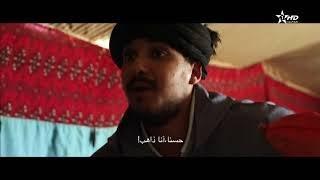الفيلم المغربي اراي الظلمة الجزء الثالث Film Marocain 2017 Arai Delma HD