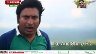 আমার বউ কই-Bangla Funny Video