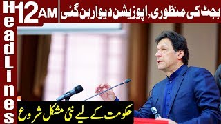 Double Trouble for PTI Government | Headlines 12 AM | 19 June 2019 | Express News