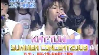 KAT-TUN ハルカナ約束