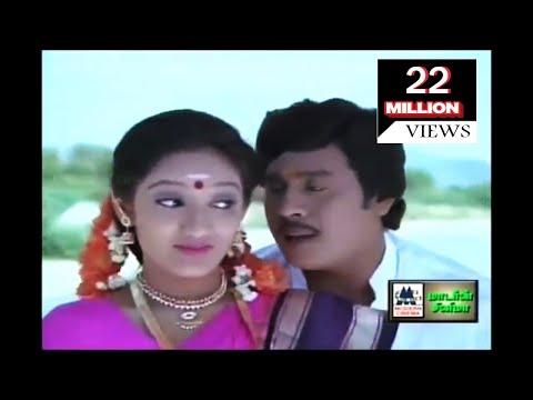 Xxx Mp4 Mankuyile Poonkuyile Song Karagattakaran மாங்குயிலே S P B 3gp Sex