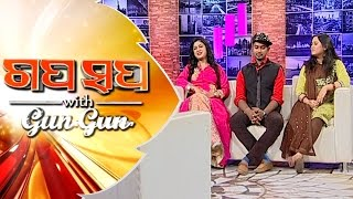 Gaap Saap Ep403_25Dec2016