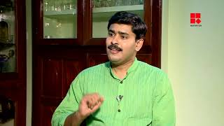 ഹൈക്കോടതി ശുദ്ധീകരിക്കപ്പെടേണ്ടതുണ്ട്, തുറന്നടിച്ച് ജസ്റ്റിസ് കമാല്പാഷ _Reporter Live