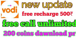 free recharge or call India Pakistan anywhere unlimited new app 200₹ recharge