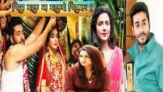 বিয়ে হতে না হতেই বিচ্ছেদ নিয়ে মুখ খুললেন রাজ চক্রবর্তী Raj chakraborty Subhashree marriage & divorce