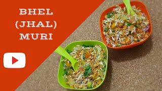 How to make - Bhel-Puri | Jhal-Muri | Mumbai-Bhelpuri | Puffed Rice Snack | Bhelpuri-chat Recipe