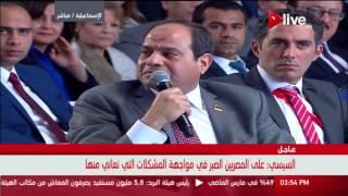 كلمة الرئيس السيسي خلال الجلسة الخاصة بمواجهة ارتفاع الأسعار