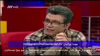 مهسا ایرانیان ، شوخی با واردات