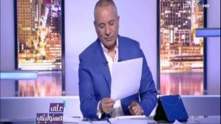 على مسئوليتي - أحمد موسى يعرض وثائق كارثية مهربة للنظام القطري الإرهابي