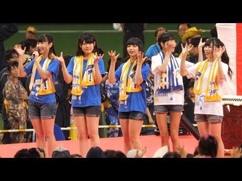SKE48 意外にマンゴーの撮影話とか 中日ドラゴンズ 2017 竜陣祭  盆×DANCE 盆踊りにアイドル登場