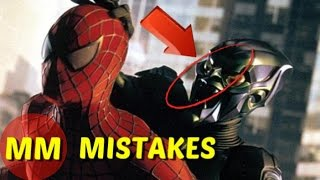 8 Hidden MISTAKES You Missed In Spiderman | LOVE Spiderman MOVIE MISTAKES